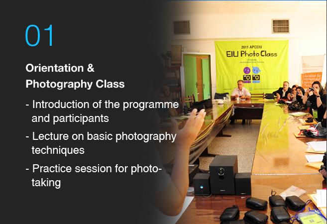 orientationi&photography class